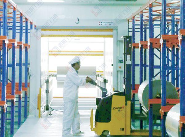 泰兴联创绝缘材料公司