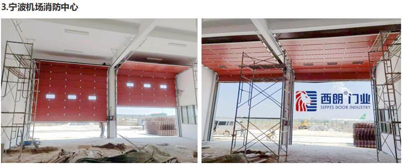 宁波消防机场提升门.jpg