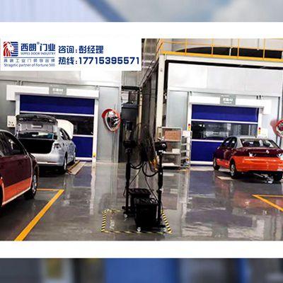 洗车房pvc快速门