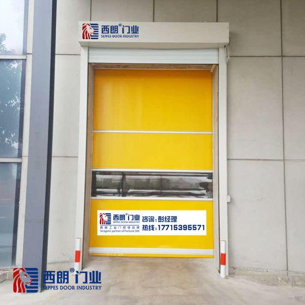 PVC快速门的安装详细方式?