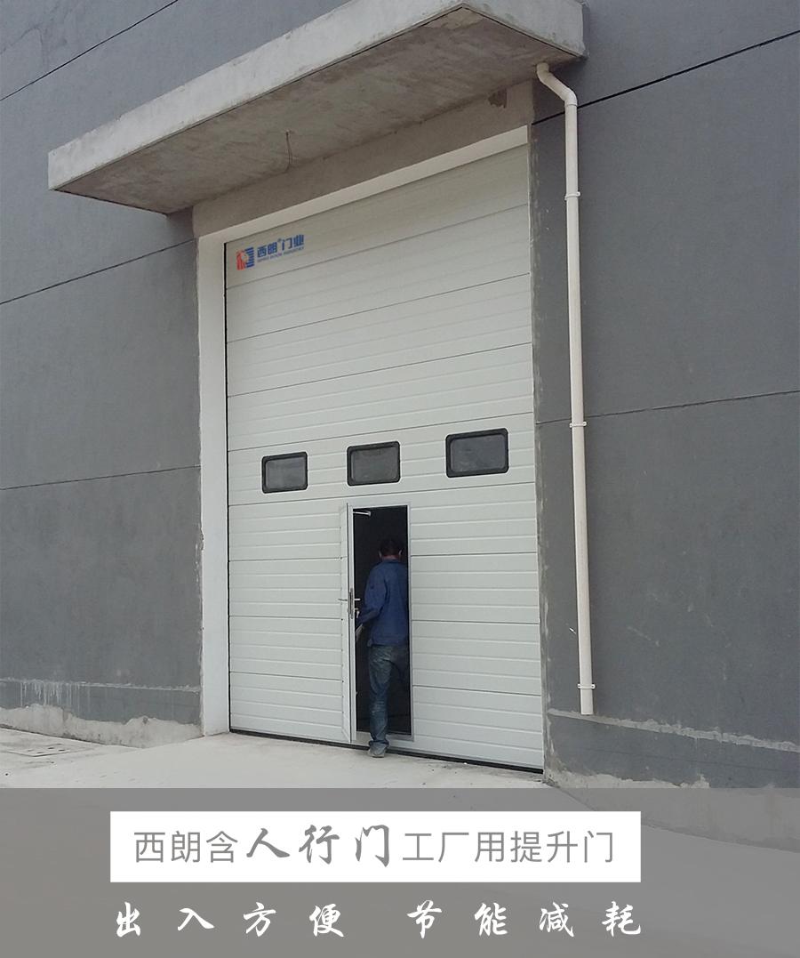 防盗工业提升门