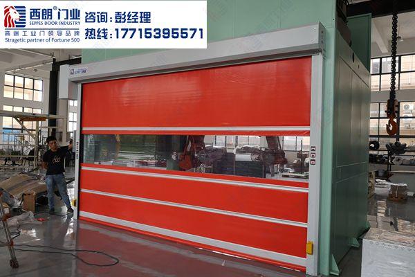 德欧机械设备(上海)有限公司快速门6_副本.jpg