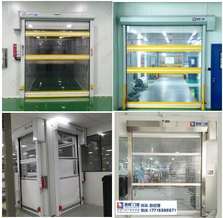 工厂车间安装的透明pvc快速门