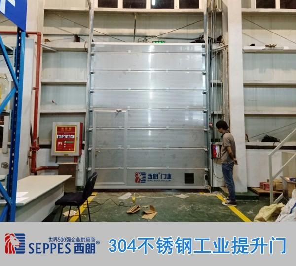 南通工厂外用不锈钢提升门