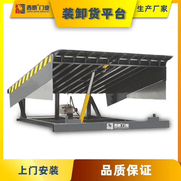 南通可载重5-6吨装卸货平台